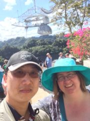 Curtis C. Chen and his wife at Arecibo