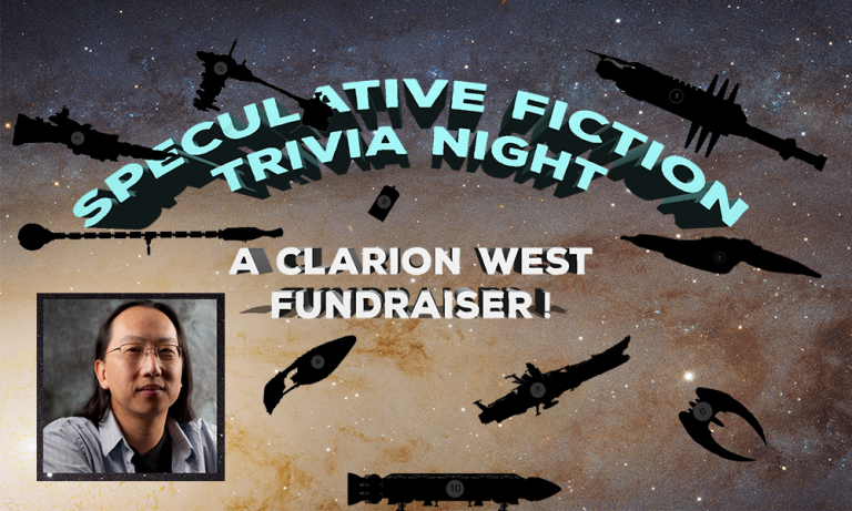 Trivia Night Is Coming!